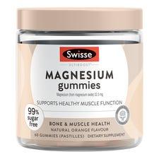 SWISSE ULTIBOOST MAGNESIUM GUMMIES